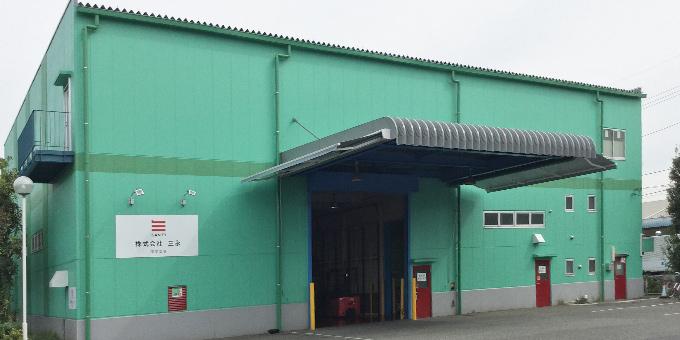 関東工場外観