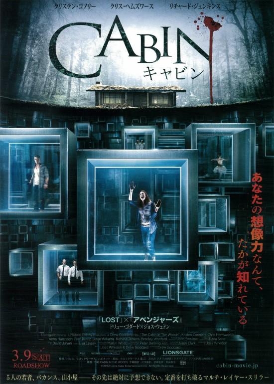 映画 ホラー 【保存版】名作ホラー20! 一度は観ておきたい映画たち